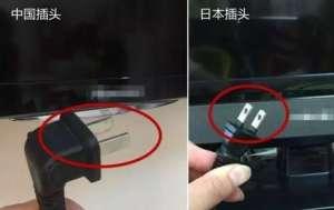 日本插座标准,日本插座和中国一样吗?弹性档圈