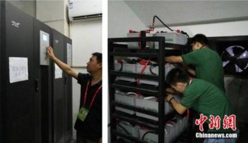 科华恒盛高可靠电源解决方案 全面助力天津全运会开幕式钢锯片